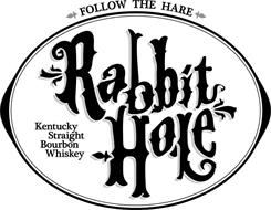 Rabbit Hole Kentucky Bourbon Distillery tour and tasting on the Kentucky Bourbon Trail®